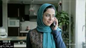 دانلود فیلم جدید ایرانی چرک نویس با کیفیت بالا