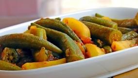 غذای رمضان-خوراک بامیه با سیب زمینی-افطار جدید