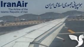 تیک آف ارباس 321 از فرودگاه دوبی