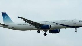 Iran Government Airbus A-321 landing runway 14 at ZRH