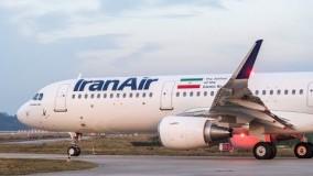 لحظات تاریخی ورود اولین هواپیمای #نو به کشور پس از چندین سال #تحریم