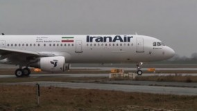 Iran receives 1st Airbus plane after nuclear deal