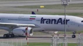 2 nd Airbus A330-243 Iran Air (4 K)