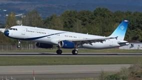 [FullHD] Islamic Republic Of Iran Airbus A321 landing at Geneva/GVA/LSGG