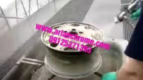 فانتاکروم/ابکاری فانتاکروم/قیمت مواد ابکاری کروم/فانتاکروم آرین کروم09125371393