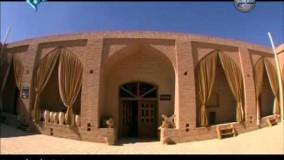 مستند ایران - یزد
