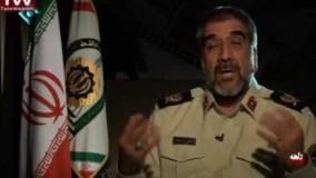 مستند تکان دهنده بیراهه درباره ارتکاب قتل در ایران!