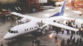 مستند ساخت هواپیمای ایران-140 در صنایع هسا
