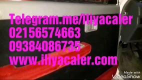 قیمت دستگاه مخمل پاش و پودر مخمل09195642293ایلیاکالر