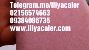 قیمت دستگاه مخملپاش 09362709033 ایلیاکالر