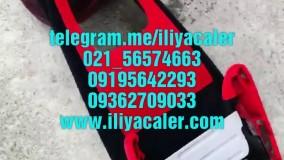دستگاه مخمل پاش 09362709033 ایلیاکالر