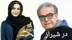 فیلم ایرانی کمدی در شیراز با بازی حمید لولایی، حدیثه تهرانی