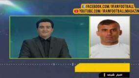 گفتگو با جلال حسینی درباره حضور در تیم منتخب مقدماتی جام جهانی