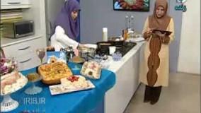 آموزش شیرینی پزی-کیک پیروک