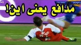 تکل عالی سید جلال حسینی!