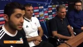 کنفرانس خبری کامل کی روش و جلال حسینی پیش از بازی با سوریه