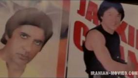 فیلم سینمایی ایرانی اگر میتونی منو بگیر