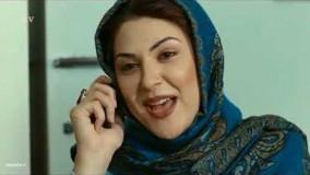 film comedy irani Notfeh Shoom فیلم سینمایی کمدی ایرانی نطفه شوم