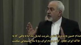 غوغای محمد جواد ظریف در برابر سوال ظالمانه غربی ها. به تو افتخار میکنیم دکتر ظریف