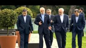 پاینده ایرانم  عشق است دکتر ظریف