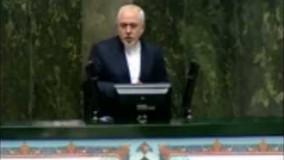 دکتر ظریف - وزیر امور خارجه: نقض برجام