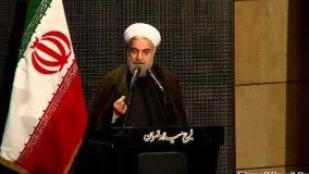 حسن روحانی: دکتر ظریف یکی از افراد انگشت شمار برتر در ایران است