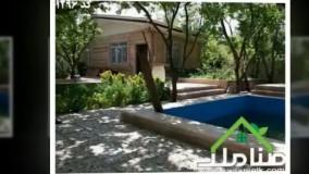 باغ ویلا کردزار شهریار کد1296