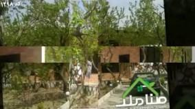 باغ ویلا قیمت مناسب در ملارد کد1298