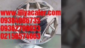 دستگاه آبکاری پاششی کروم 09195642293 ایلیاکالر