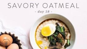 آشپزی مدرن-تهیه اوت میل-صبحانه لذیذ و مغذی