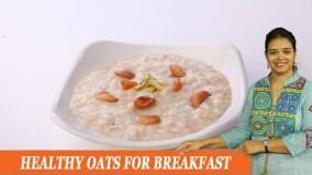 آشپزی مدرن-تهیه اوت میل - صبحانه سریع و لذیذ
