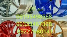 قیمت دستگاه ابکاری فانتاکروم نیوکالر02156571279