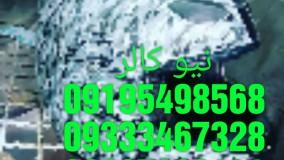 ساخت دستگاه هیدروگرافیک نیوکالر02156571279