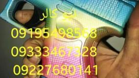 ساخت و فروش وان واترترانسفر نیوکالر02156571279