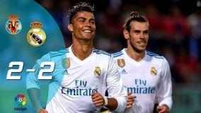 خلاصه بازی رئال مادرید2 2 ویارئال