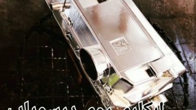 تولید وفروش دستگاه آبکاری رنگی وپاششی 09362022208