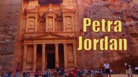 بازدید از پترا اردن