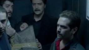 فیلم جدید کامل ایرانی متروپل