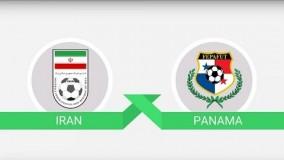 خلاصه بازی ایران  پاناما