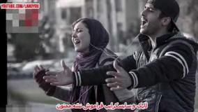 فیلم سینمایی جدید لاتاری با بازی ساعد سهیلی جواد عزتی و حمید فرخنژاد