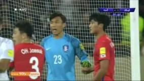 خلاصه بازی  ایران 1 0 کره جنوبی- کامل- HD