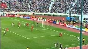 ايران 1-0 بحرين مقدماتى جام جهانى 2006
