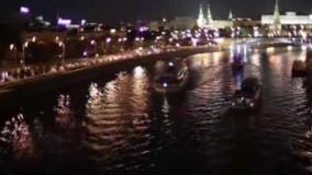 ویدیویی زیبا از شهر مسکو