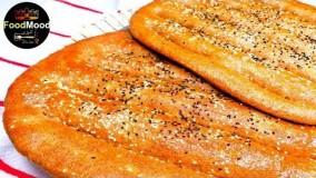 پخت نان-طرز تهیه نان بربری با آرد سبوس دار -مغذی و سالم