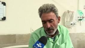 مسمومیت ۴۶ نفر بر اثر مصرف قارچ سمی در کرمانشاه-قارچ هاي سمي