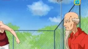 کارتون قهرمانان تنیس دوبله فارسی قسمت 91-دانلود کارتون های شبکه نهال