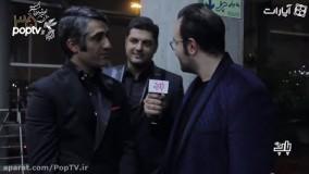 شوخی سام درخشانی وسط مصاحبه پژمان جمشیدی