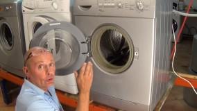 خارج کردن سکه و سیم از ماشین لباسشویی پر سرو صدا مشاوره رایگان : 7924 8894