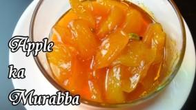آشپزی ایرانی-تهیه مربا سیب