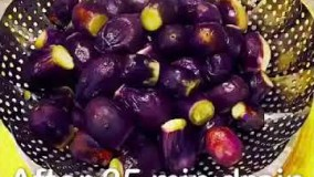 Eggplant Pickle Recipe  ترشى بادمجان